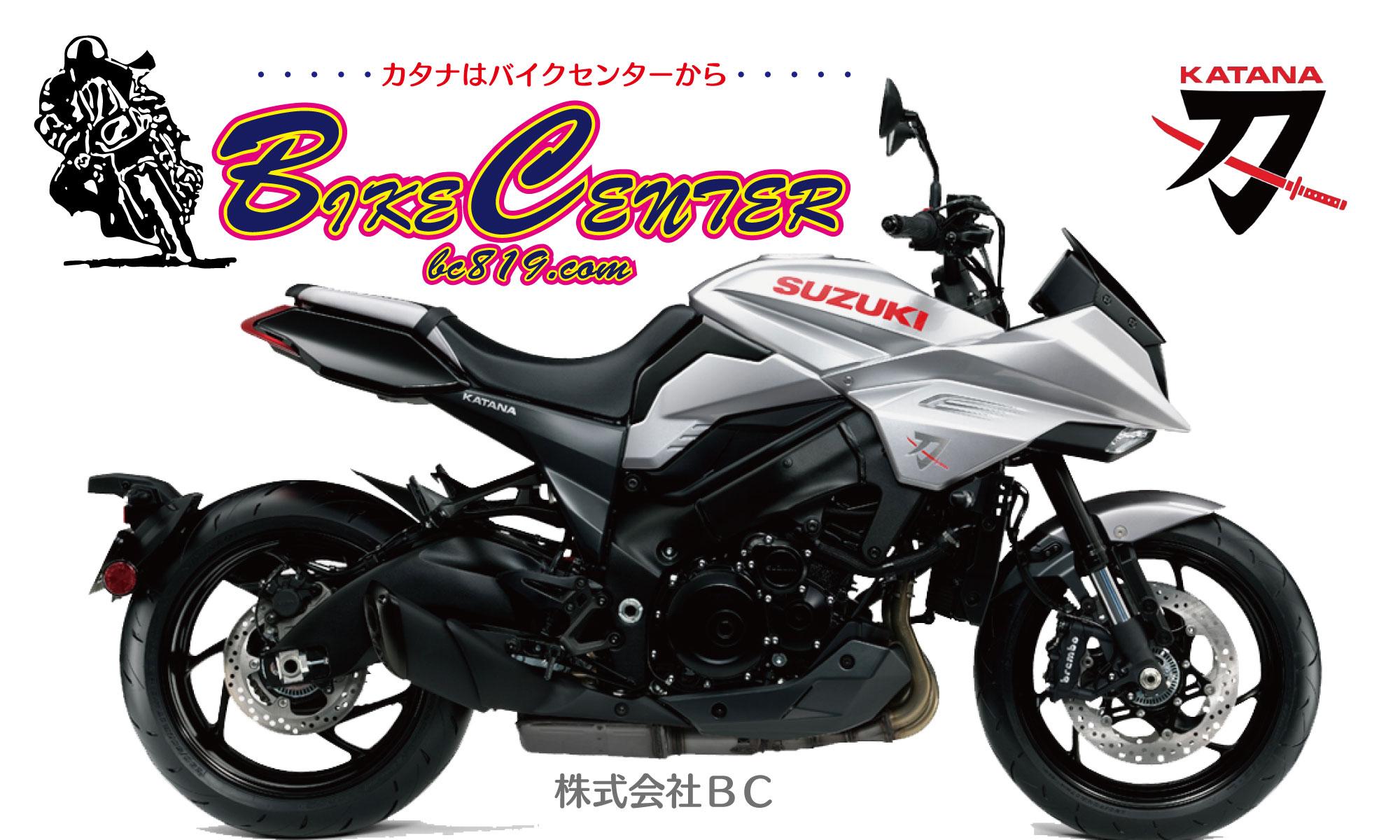 株式会社BC バイクセンター福岡
